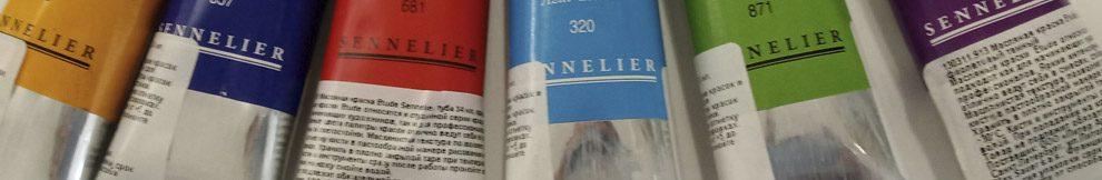 Sennelier – французская торговая марка известна во всем мире